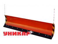 Снегоуборочный отвал для а/м ВАЗ 2121-31 (Нива) с площадкой под лебедку