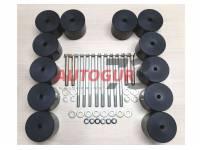 Комплект бодилифт Ssang Yong Actyon Sports (40 мм/ O 90 мм)